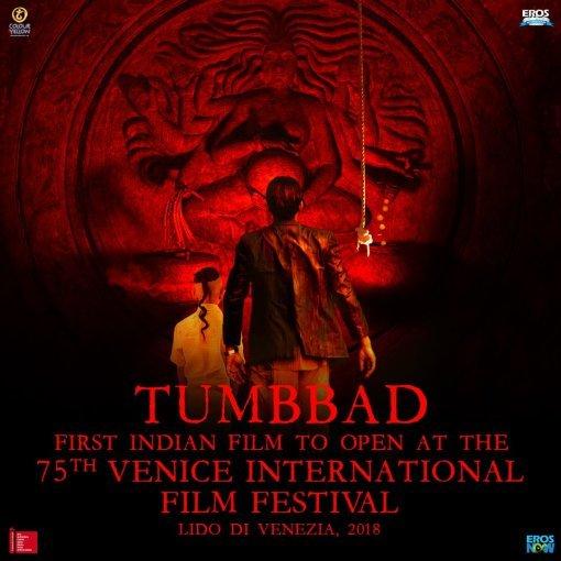 Tummbad