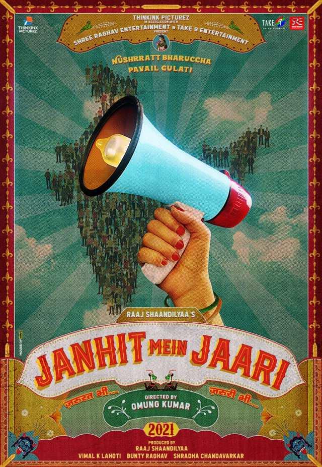 Mary Kom Announces Omung Kumar's Next Janhit Mein Jaari