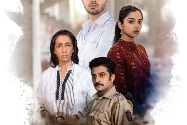 Dafan: Neena Kulkarni, Adeeb Rais And Ahsaas Channa In A Story Of Truth And Humanity