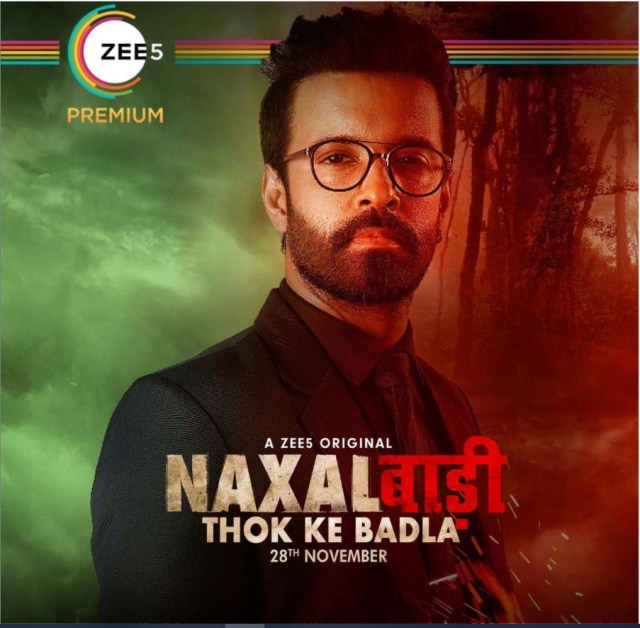 2. Aamir Ali in Naxalbari