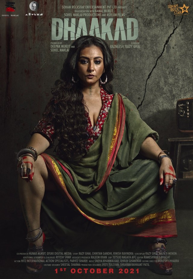 First look revealed! Divya Dutta goes the badass way for Dhaakad