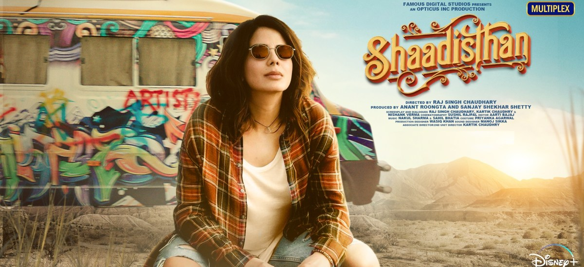 Shaadisthan Review: A heartfelt salute to defiance and liberty