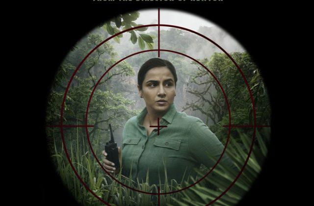Sherni review: Vidya Balan's Tigress-On-The-Run Adventure Is Unmissable!