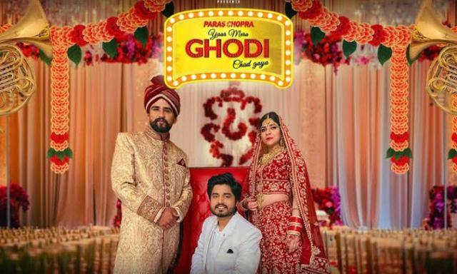 The wedding song of the year, 'Yaar Mera Ghodi Chad Gaya', is here!!
