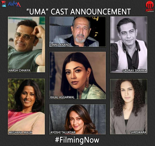 Kajal Aggarwal's UMA goes on floor