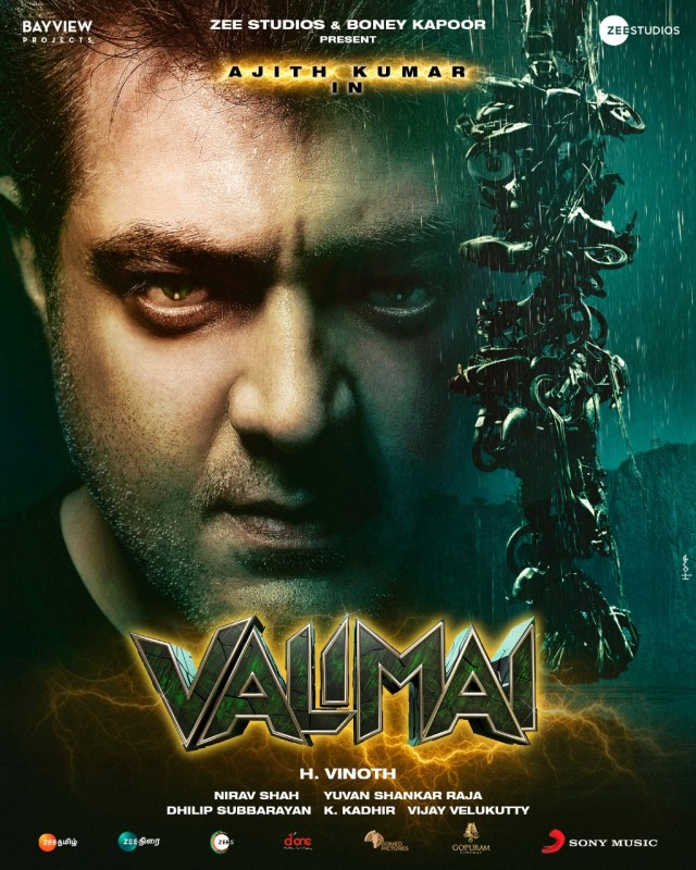 Ajith Kumar unveils the first look of the film 'Valimai'