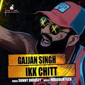 Gajjan Singh