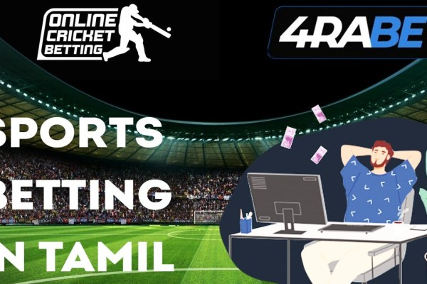 4rabet App Review: Online Sports Betting Mobile App