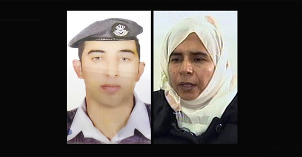 This combination of two photographs shows the detail of a poster of an undated photograph of Jordanian pilot Lt. Muath al-Kaseasbeh, left, and Sajida al-Rishawi. (Uncredited)