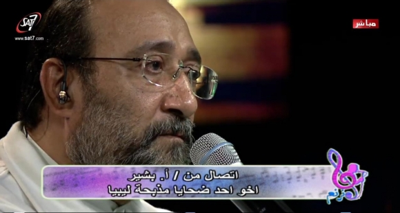 SAT-7 Host Maher Fayez speaking to Beshir Kamel, whose brothers were among 21 Christians killed by Islamic State.