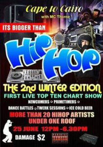 The 2nd Winter Edition #ItsBiggrThanHipHop