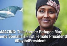 AMAZING: This Former Refugee May Become Somalia's First Female President! #Dayib4President