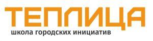 теплица-лого