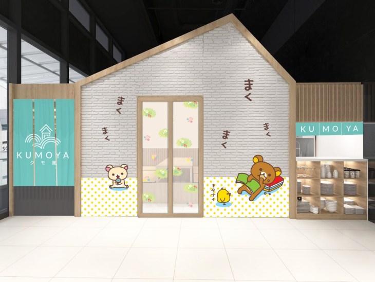 Rilakkuma Cafe opening at Orchard Central
