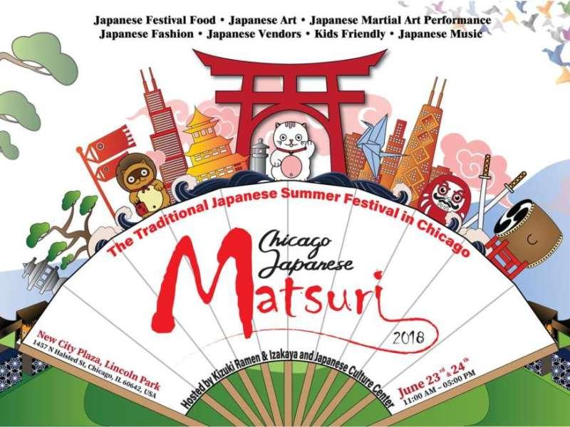 Japanese Matsuri Chicago
