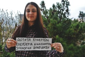 Ioanna, Greece- Equality of opportunities, freedom of rights and collective conscience