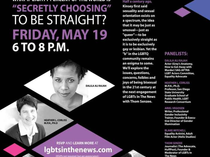 lgbtsinthenews-BI-event-discussion-panel