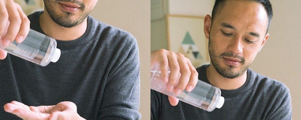 Muji-Sensitive-Skin-Toning-Water-High-Moisture.jpg