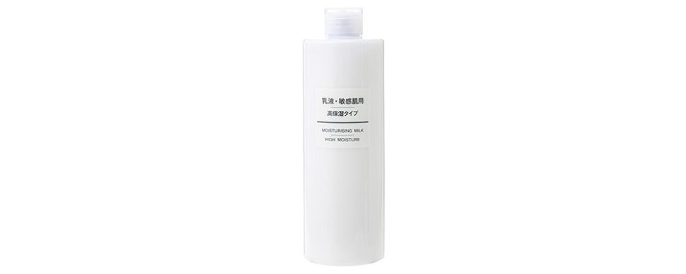 Muji-Sensitive-Skin-Moisturising-Milk.jpg