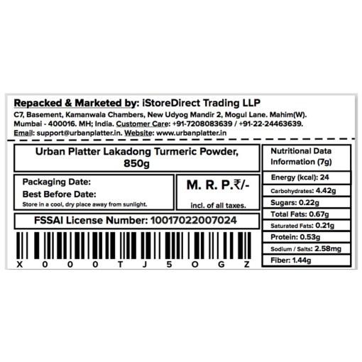 Urban Platter Lakadong Turmeric Powder, 1Kg / 35.27oz [HoReCa, Organically Grown in North-East India, High-Curcumin (5%)]