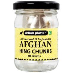Urban Platter Afghan (Asafoetida) Hing Chunks, 10g / 0.35oz [All Natural, Premium Quality, Unpounded]