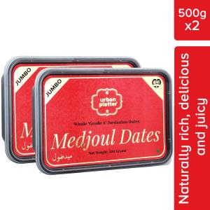 Urban Platter Jordanian Medjoul Dates, 1Kg [Pack of 2 X 500g]