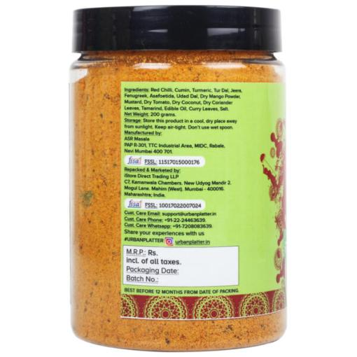 Urban Platter South Indian Style Instant Sambar Powder, 200g / 7oz [Lentil-based Vegetable Stew, Just Add Water & Cook]