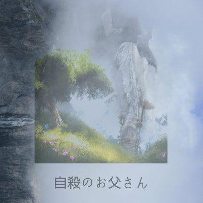 Heaven Noise Recordings Presents: Jisatsu no otōsan (Instrumental Album/Audio/Free Download)
