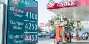 Gov't to monitor prices at pump