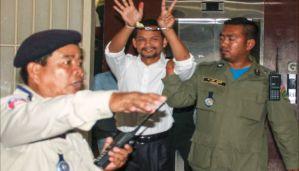 Freedom Park 11 jailed