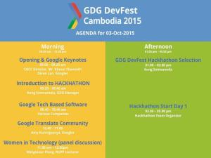 This weekend Google Developer Group Phnom Penh organised the 2015 GDG DevFest at the Cambodia-Korea Cooperation Centre.