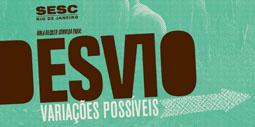 Desvio_SescRJ_2007.jpg