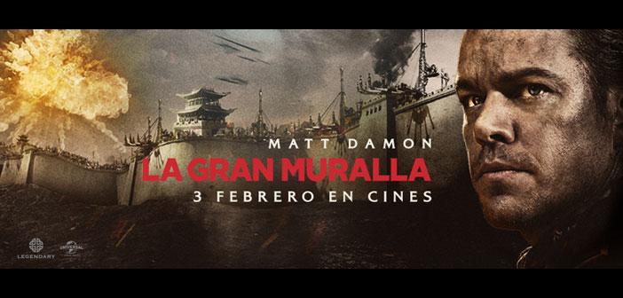 La Gran Muralla - Premier Guadalajara