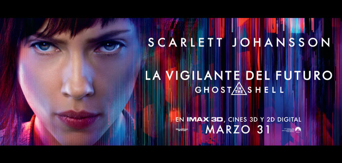La Vigilante Del Futuro Ghost In The Shell – Premier GDL