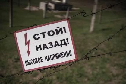 Atomwaffenbasis Perwomajsk