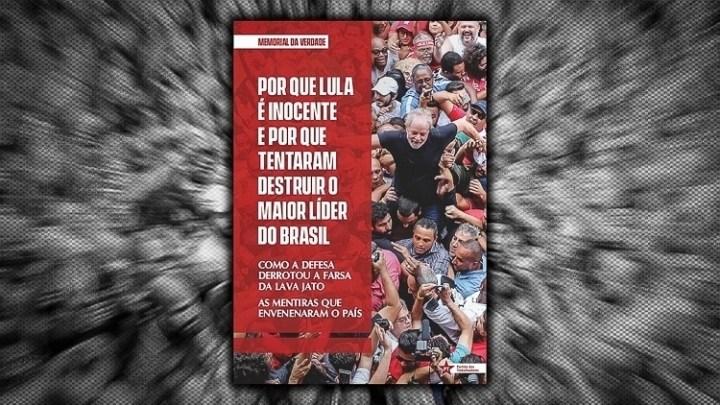 """""""Derrotados na Justiça, Folha e Globo querem manter tribunal da mídia contra Lula"""""""