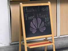 Huawei users get discounted Bills