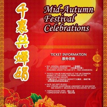 Poster for Mid-Autumn Festival Celebration, 2012
