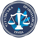 NGO «Chuguyiv Human Rights Protection Group»
