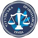 ГО «Чугуївська правозахисна група»