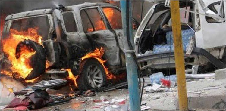 افغان صوبے لغمان میں دھماکا، 2 پولیس اہلکار جاں بحق، 20 بچے زخمی.