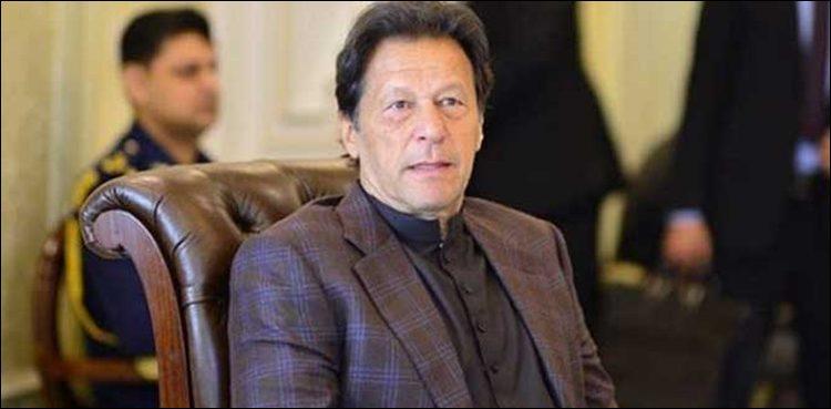 کشمیریوں سے اظہار یکجہتی کا دن، وزیراعظم عمران خان کا بڑا فیصلہ