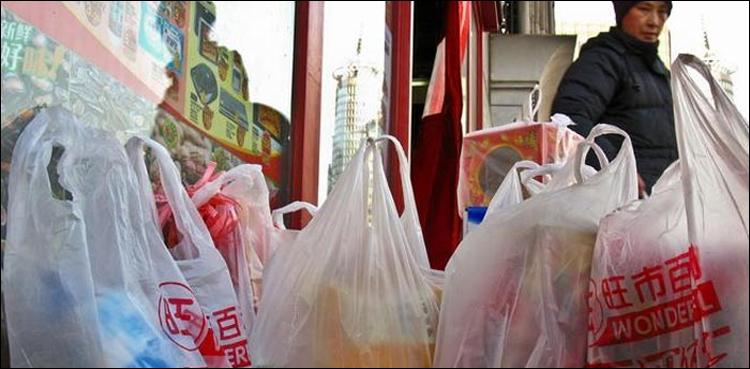 چینی حکومت کا پلاسٹک سے متعلق بڑا اقدام