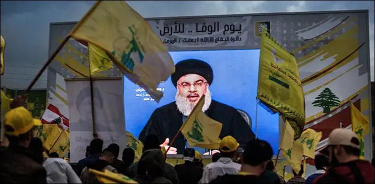 برطانیہ نے حزب اللہ کو دہشت گرد تنظیم قرار دے دیا