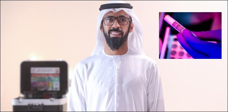 کرونا کی منٹوں میں تشخیص، متحدہ عرب امارات بازی لے گیا