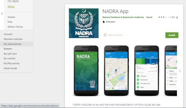 اب گھر بیٹھے شناختی کارڈ بنوانا ممکن، نادرا کی موبائل ایپ تیار 3
