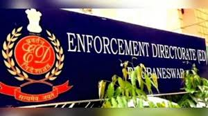 انفورسمنٹ ڈائریکٹوریٹ نے سری نگر میں مسلسل دوسرے دن بھی چھاپے مارے