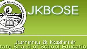 کشمیر: بارہمویں جماعت کے امتحانی نتائج کا اعلان، لڑکیاں پھر آگے