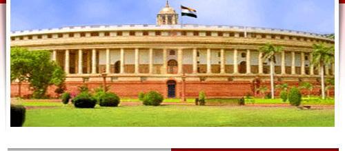 راجیہ سبھا کی کارروائی 11 بچے سے شام چھ بجے تک ہوگی