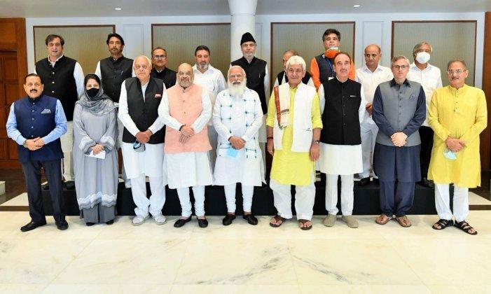 کل جماعتی میٹنگ میں مرکزی حکومت کی جیت ہوئی: سیاسی تجزیہ کاروں کی رائے